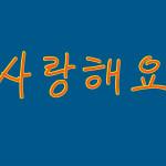 W030,-Korean- 2003