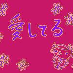W036,-Japanese,-2003-